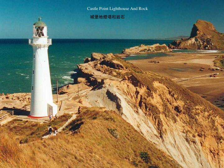 Castle Point Lighthouse And Rock