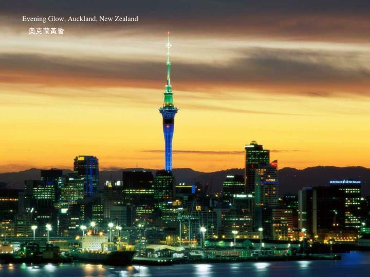 Evening Glow, Auckland, New Zealand