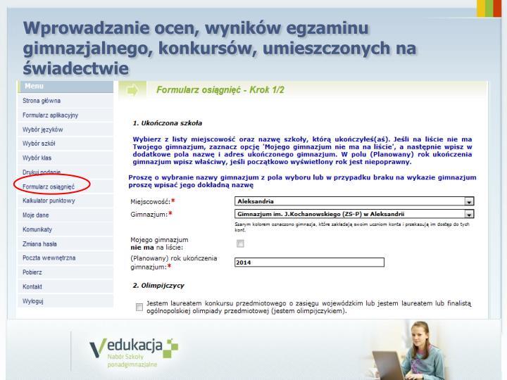Wprowadzanie ocen, wyników egzaminu gimnazjalnego, konkursów, umieszczonych na świadectwie