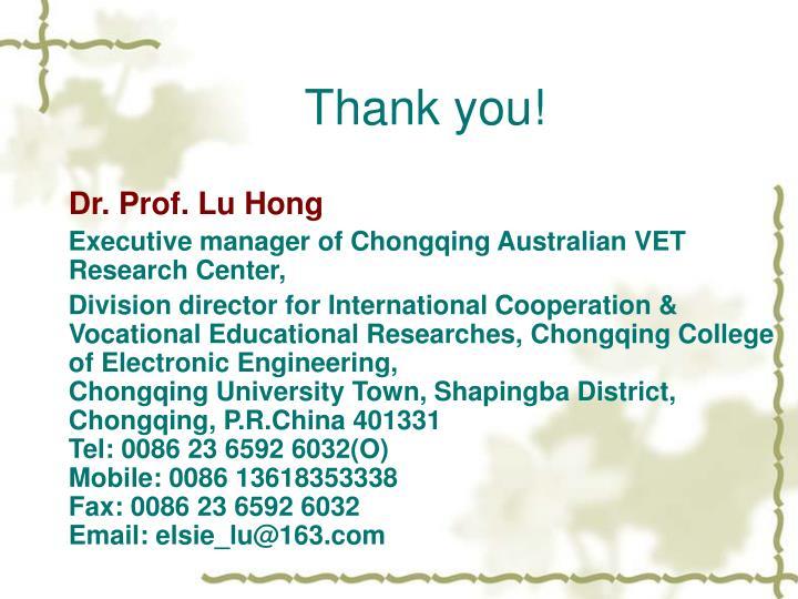 Dr. Prof. Lu Hong