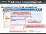 1 2 system firmware download5