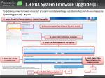 1 3 pbx system firmware upgrade 1
