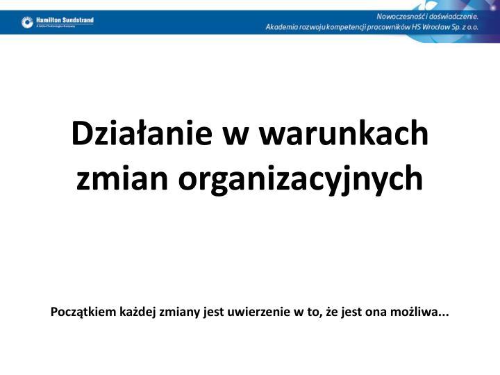 Działanie w warunkach zmian organizacyjnych