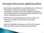 euroopan neuvoston p t slauselma