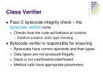 class verifier5
