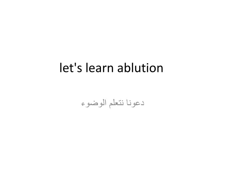 Let s learn ablution