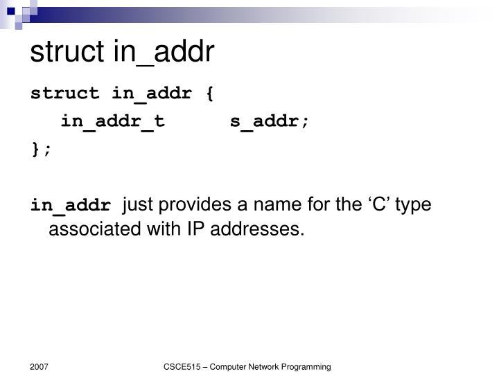struct in_addr