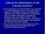 c ltural de hellen zat on of the m nority territory