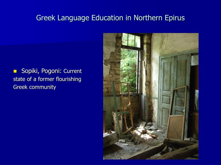 Greek Language Education in Northern Epirus