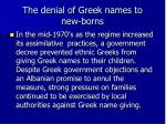 the denial of greek names to new borns