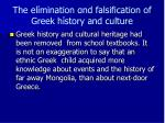 the el mination n d falsification of greek h story and culture