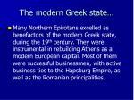 the modern greek state