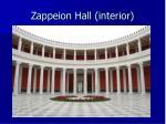 zappeion hall interior