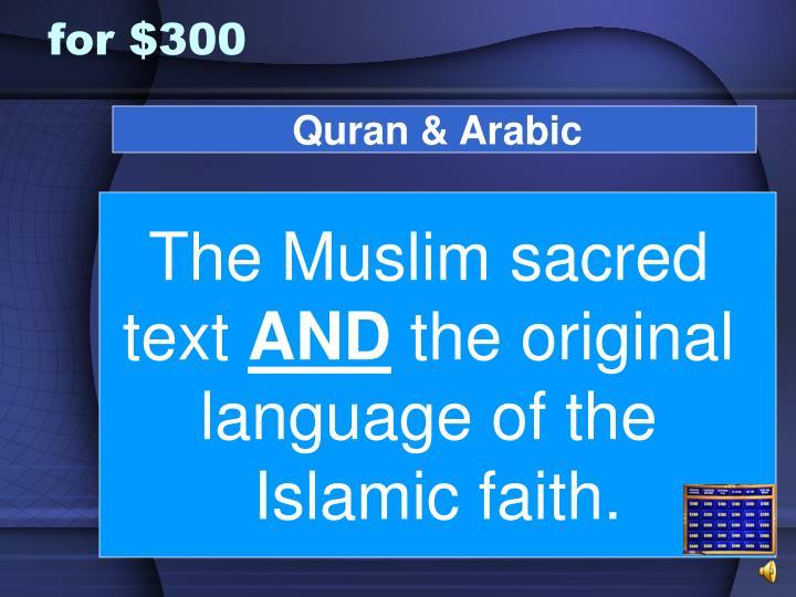 Quran & Arabic