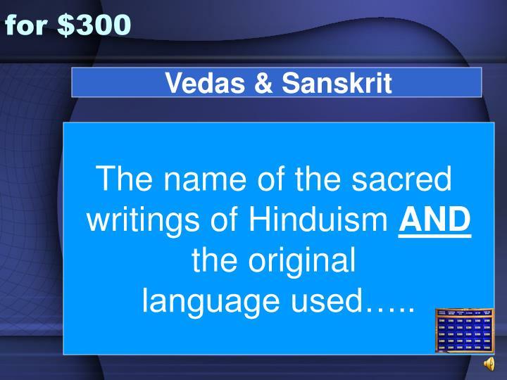 Vedas & Sanskrit