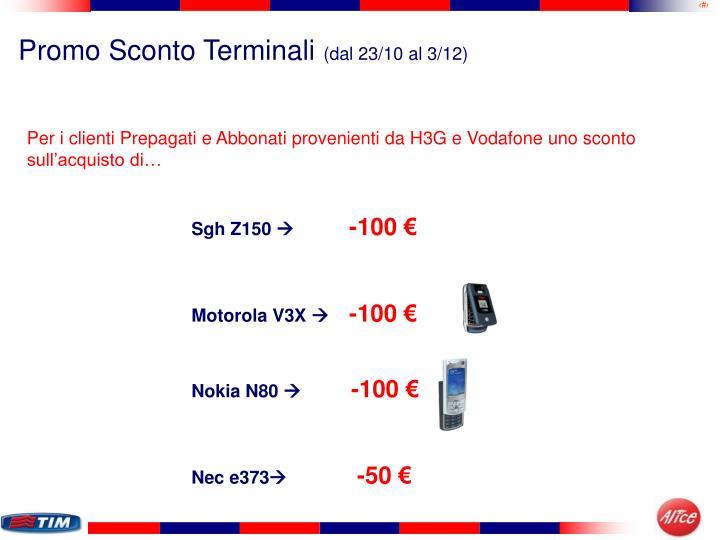 Promo Sconto Terminali