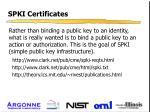spki certificates
