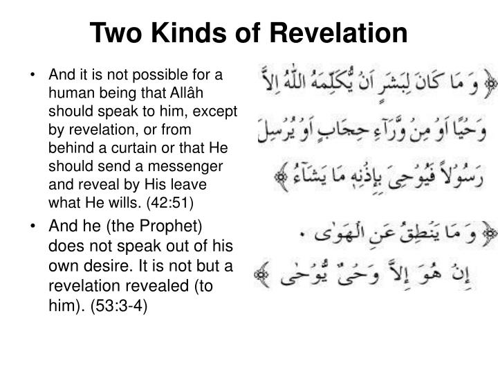 Two kinds of revelation