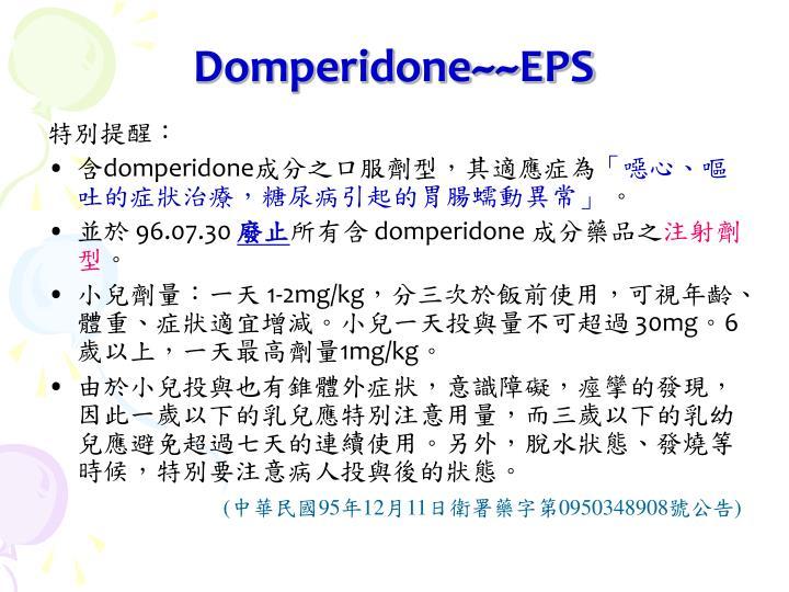 Domperidone~~EPS