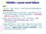 nsaids acute renal failure