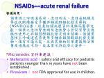 nsaids acute renal failure1