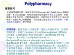 polypharmacy1