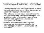 retrieving authorization information1