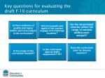 key questions for evaluating the draft f 10 curriculum