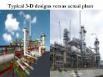 typical 3 d designs versus actual plant