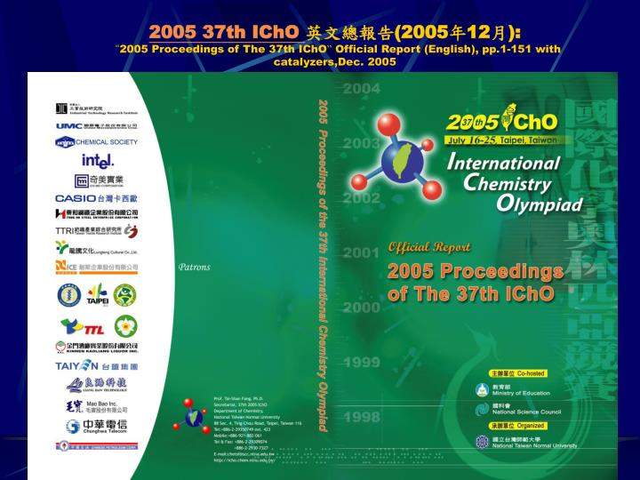 2005 37