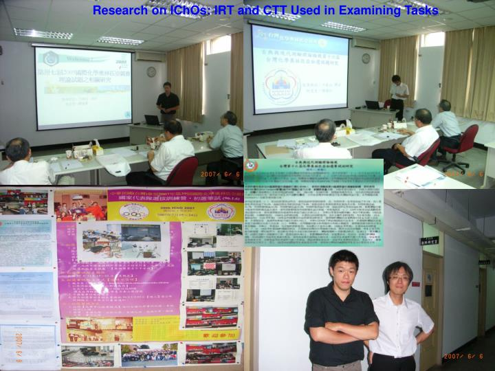 Research on IChOs: IRT and CTT Used in Examining Tasks