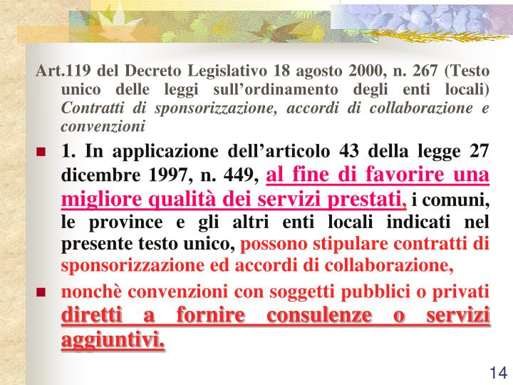 Art.119 del Decreto Legislativo 18 agosto 2000, n. 267 (Testo unico delle leggi sull'ordinamento degli enti locali)