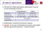 ji case 2 agriculture1