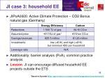 ji case 3 household ee1