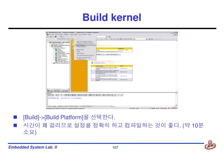 Build kernel