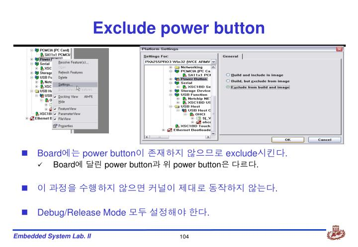 Exclude power button