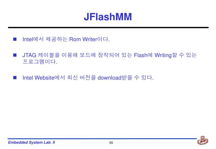 JFlashMM