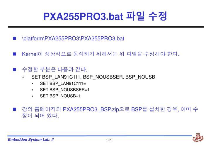 PXA255PRO3.bat