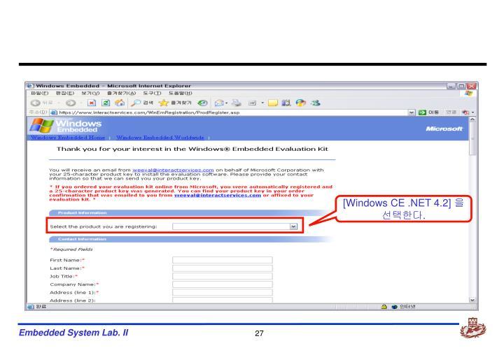 [Windows CE .NET 4.2]