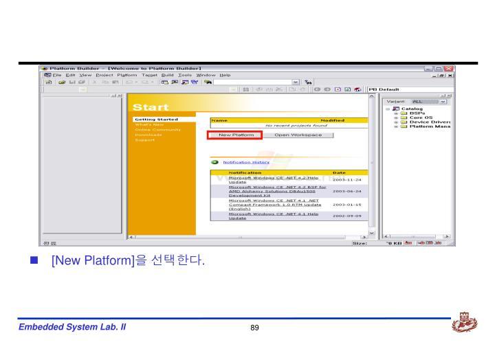 [New Platform]