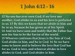 1 john 4 12 16