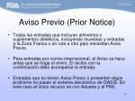 aviso previo prior notice