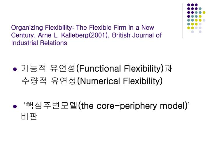 Organizing Flexibility: The Flexible Firm in a New Century, Arne L. Kalleberg(2001), British Journal of Industrial Relations