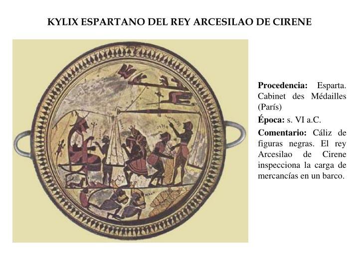 KYLIX ESPARTANO DEL REY ARCESILAO DE CIRENE