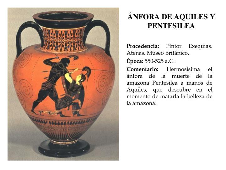 ÁNFORA DE AQUILES Y PENTESILEA