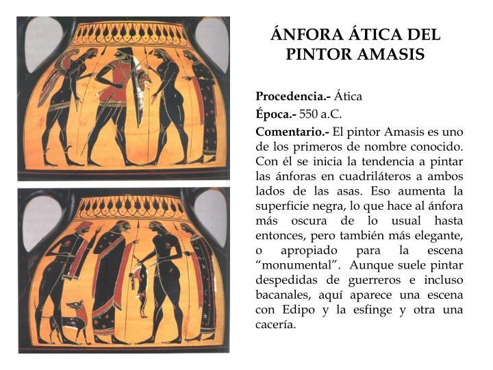 ÁNFORA ÁTICA DEL PINTOR AMASIS
