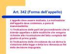 art 342 forma dell appello