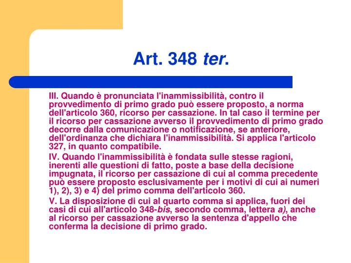 Art. 348