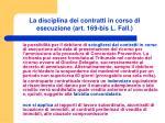 la disciplina dei contratti in corso di esecuzione art 169 bis l fall