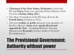 the provisional government authority without power